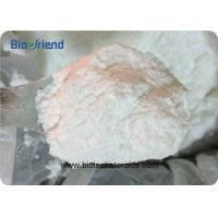 Buy cheap Articaine HCL Local Anesthetic Powder 23964-57-0 Articaine Hydrochloride Epinephrine from wholesalers