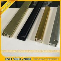 Buy cheap Extrusion Aluminum Profile For Powder Coating Window and Door Alloy 6063 from wholesalers