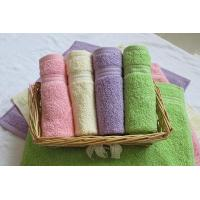 Buy cheap Customised dobby small mini face towel for gift supplier from wholesalers