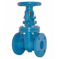 Buy cheap DIN 3352 F4 - GATE VALVE, OS&Y, METAL SEATED from wholesalers