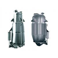 Buy cheap MULTI-PURPOSE EXTRACTING POT from wholesalers