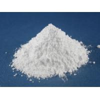 Buy cheap Mannitol from wholesalers