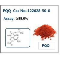 Buy cheap PQQ, Methoxatin disodium salt Cas 122628-50-6 from wholesalers