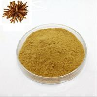 Buy cheap Cordyceps sinensis(CS-4) polysaccharide extracted powder product