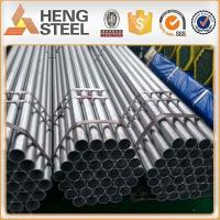 Buy cheap ERW Q195 Black Round Steel Pipe for furniture pipe from wholesalers