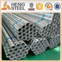 Buy cheap black steel pipe galvanized steel tube carbon steel pipe price list from wholesalers