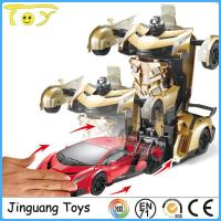Buy cheap Remoted control and inductive car toys from wholesalers