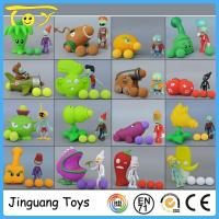 Buy cheap figure set plants vs zombies from wholesalers
