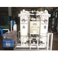 Buy cheap Nitrogen Making machine Chemical Industrial Air Separation Plant from wholesalers