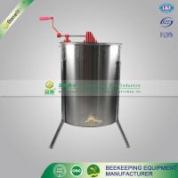Buy cheap Y04 honey extractor from wholesalers