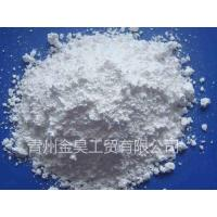 Buy cheap Papermaking additives JH-6056 starch substitute-JH-6056 from wholesalers