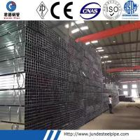 Buy cheap ASTM A500 Square Hollow Structural Section Square Seamless and Welded Tube from wholesalers