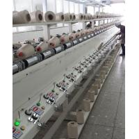 ZW018 type knitting special winding machine