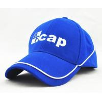 Buy cheap MP205 Crew Cap from wholesalers