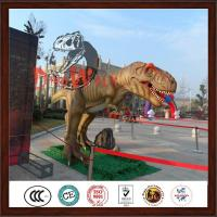 Buy cheap realistic t -rex from wholesalers