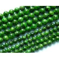 Buy cheap Chrome diopside loose beads Se036 from wholesalers