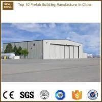 Buy cheap prefab steel warehouse building industrial metal shed kits sale from wholesalers