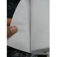 Buy cheap Spun-bonded non-woven from wholesalers