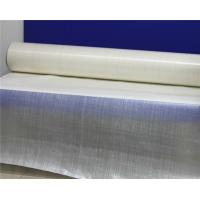 Buy cheap Uni-Directional Fabric from wholesalers