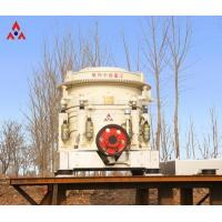 Buy cheap High Efficiency Cone Crusher/crusher cones/cone crusher operation/cone crusher From China Supplier from wholesalers