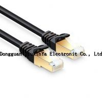 Buy cheap Network Cable/Lan Ethernet Cable from wholesalers
