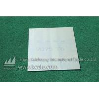 Buy cheap 7075 T6 aluminum plate from wholesalers