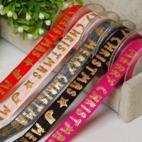 Buy cheap High-quality polyester webbing for hair band, fold over elastic from wholesalers
