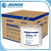 Buy cheap X50 Standard cleaning wipes bulk shop rags non woven wiping cloth jumbo roll from wholesalers