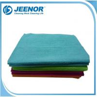Buy cheap Bathroom Micro fiber Towel for adult and baby product