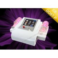 Buy cheap 650nmDiode laser , Lipo Laser Slimming Machine for fat removing , weight reducing from wholesalers
