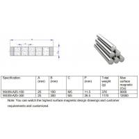 Buy cheap Magnetic filter bar from wholesalers