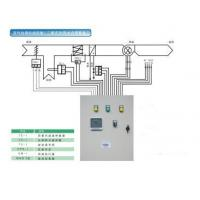 Buy cheap The control system of air handling unit from wholesalers