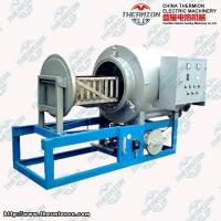 Buy cheap Non-woven Vacuum calcination Furnace from wholesalers