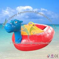Buy cheap CE Standard boat Funny parent-child bumper boat from wholesalers