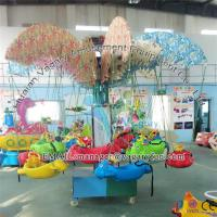 Buy cheap Amusement Ride Kiddie Ride Swing from wholesalers