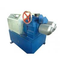 Buy cheap Bead wire separator from wholesalers