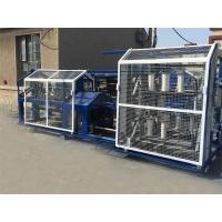 Buy cheap M type plastic rope making machine from wholesalers