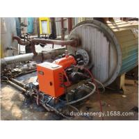 Buy cheap Medical waste incinerator poisonous gas exhaust purification system from wholesalers