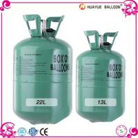 Buy cheap 13L 22L Balloon Cylinder Helium Gas Tank from wholesalers