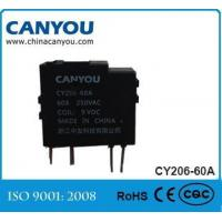 Buy cheap CY206C double phase magnetic latching relay from wholesalers