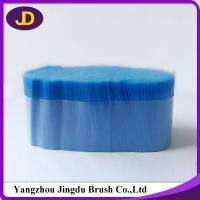 Buy cheap cheaper to sell high quality pet tapered eyelashes filament from wholesalers