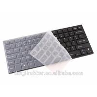 Buy cheap Universal Silicone Keyboard Protector Skin notebook keyboard from wholesalers