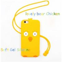 Buy cheap Food grade Cartoon Animals Silicone Placemats with water-sol from wholesalers