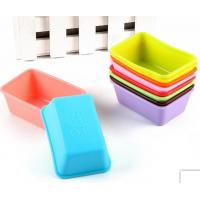 Buy cheap Silicone non-stick cake tools baking tools silicon cake mold from wholesalers