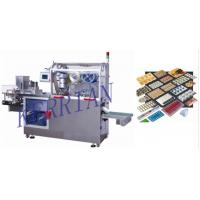 Buy cheap AL/PVC, AL/AL Blister Packing Machine from wholesalers