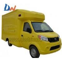 Buy cheap Haima Mini Food Vending Truck from wholesalers