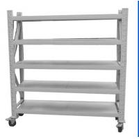 Buy cheap 5 Tier Storage Rack Medium Duty Metal Storage Shelf Garage Shelving from wholesalers