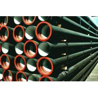 Buy cheap Blowers Casting Iron Pipe from wholesalers
