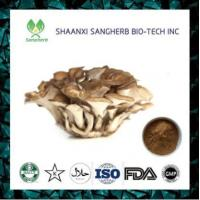 Buy cheap High quality maitake mushroom extract polysaccharide from wholesalers