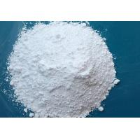 Buy cheap Latest super fine liaoning paint grade talcum powder wholesale 2000 meshes Transparent Grade from wholesalers